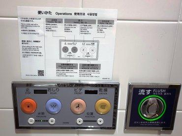 blog japan1