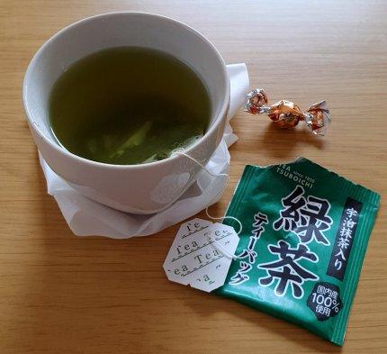 blog japan48