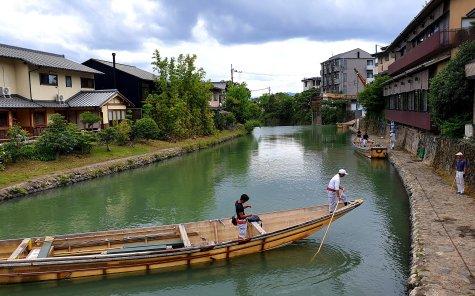 blog japan70