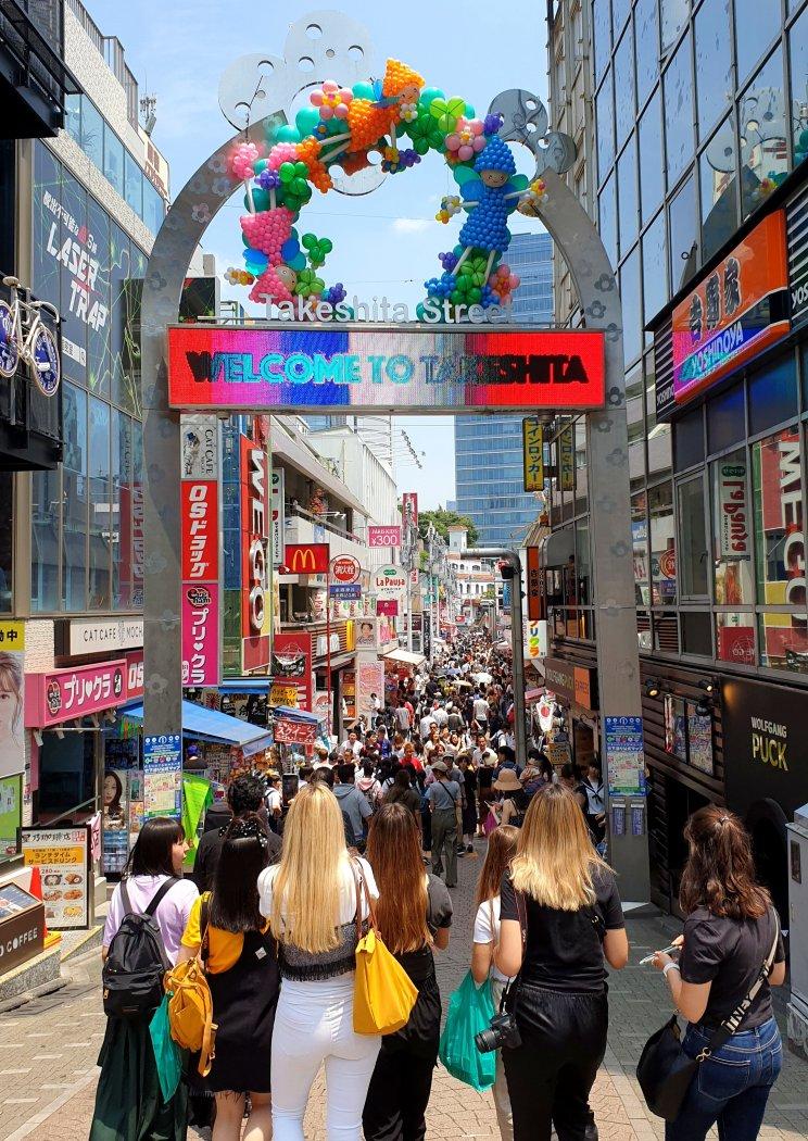 blog japan9