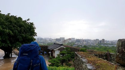 blog japan110